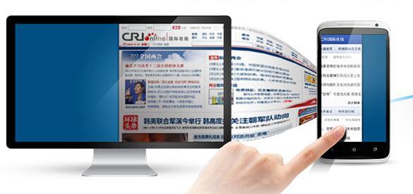 手机网站解决方案,安徽毅耘科技有限公司,安徽app开发,合肥APP开发