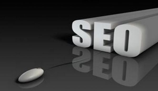 搜索引擎优化解决方案,安徽毅耘科技有限公司,安徽app开发,合肥APP开发