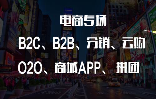 商城APP开发,安徽毅耘科技有限公司,安徽app开发,合肥APP开发