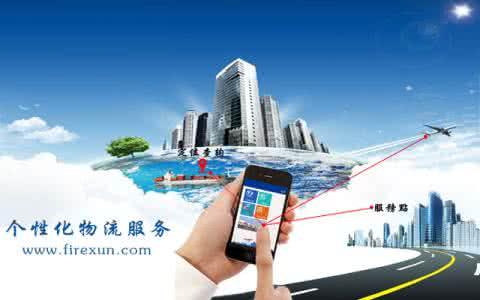 物流APP开发,安徽毅耘科技有限公司,安徽app开发,合肥APP开发