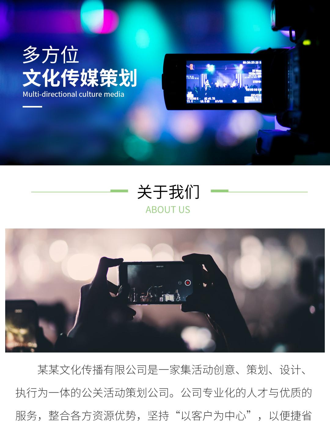 新闻媒体行业微信小程序|媒体小程序行业|小程序媒体行业