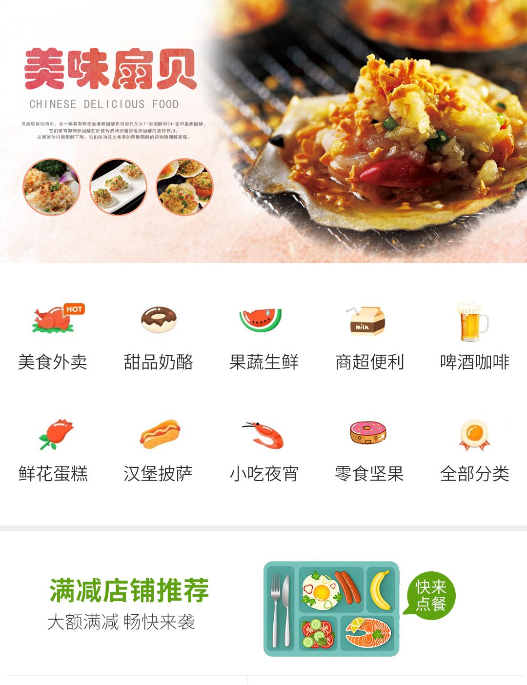 微餐饮|微餐饮系统|微餐饮微商城系统开发
