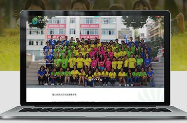 安徽毅耘科技有限公司,安徽app开发,合肥APP开发,上海蒲公英教育发展基金会