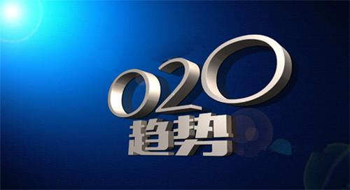 合肥O2O商城_酒类O2O,毅耘科技