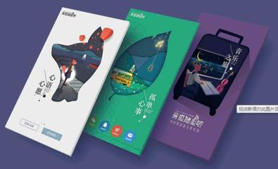 合肥APP开发:浅谈米乐体育博彩类App发展(上),毅耘科技