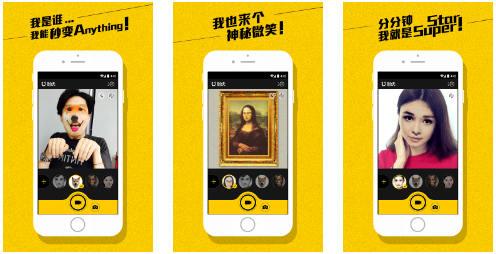 安徽毅耘科技有限公司,安徽app开发,合肥APP开发,合肥APP:盘点2017年最火的换脸app