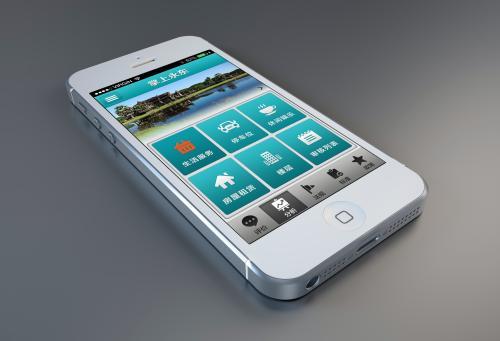 安徽毅耘科技有限公司,安徽app开发,合肥APP开发,合肥手机软件开发公司应承担社会责任