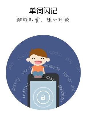 合肥·APP开发:2018年单词app软件开发推荐,毅耘科技
