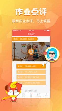 安徽毅耘科技有限公司,安徽app开发,合肥APP开发,合肥陪练APP开发,解决孩子的学习问题